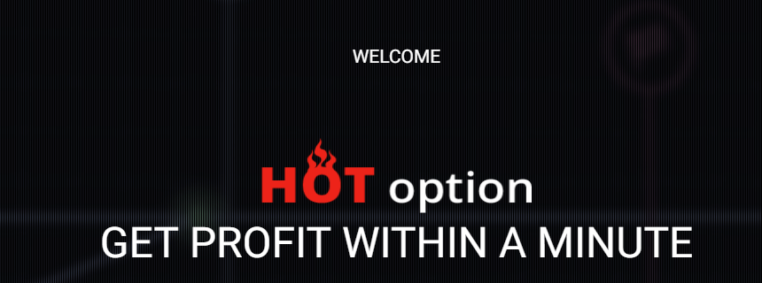 hot option review