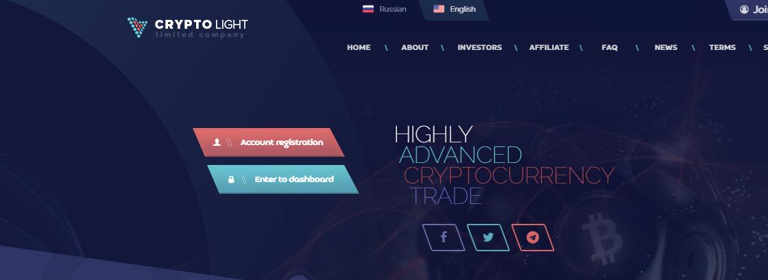 cryptolight